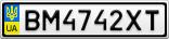 Номерной знак - BM4742XT