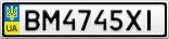 Номерной знак - BM4745XI