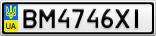 Номерной знак - BM4746XI