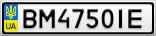 Номерной знак - BM4750IE