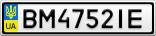 Номерной знак - BM4752IE