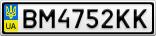 Номерной знак - BM4752KK