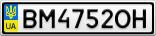 Номерной знак - BM4752OH