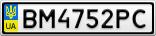 Номерной знак - BM4752PC