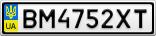 Номерной знак - BM4752XT