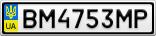 Номерной знак - BM4753MP