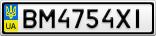 Номерной знак - BM4754XI