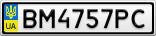 Номерной знак - BM4757PC
