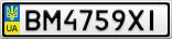 Номерной знак - BM4759XI