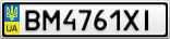 Номерной знак - BM4761XI