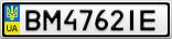 Номерной знак - BM4762IE