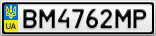 Номерной знак - BM4762MP
