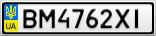 Номерной знак - BM4762XI