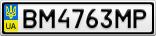 Номерной знак - BM4763MP