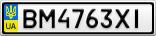 Номерной знак - BM4763XI