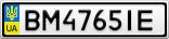 Номерной знак - BM4765IE