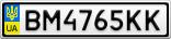 Номерной знак - BM4765KK