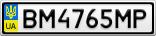 Номерной знак - BM4765MP