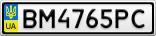 Номерной знак - BM4765PC