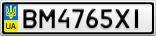 Номерной знак - BM4765XI