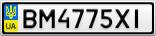 Номерной знак - BM4775XI