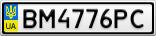 Номерной знак - BM4776PC