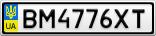 Номерной знак - BM4776XT