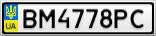 Номерной знак - BM4778PC
