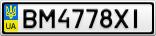 Номерной знак - BM4778XI