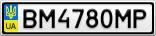 Номерной знак - BM4780MP