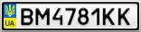 Номерной знак - BM4781KK