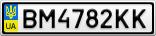 Номерной знак - BM4782KK