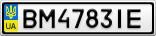 Номерной знак - BM4783IE