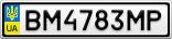 Номерной знак - BM4783MP