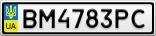 Номерной знак - BM4783PC