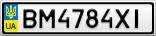 Номерной знак - BM4784XI