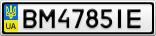 Номерной знак - BM4785IE