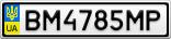 Номерной знак - BM4785MP