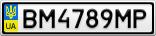 Номерной знак - BM4789MP