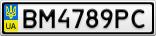 Номерной знак - BM4789PC