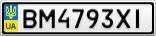 Номерной знак - BM4793XI