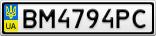 Номерной знак - BM4794PC