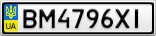 Номерной знак - BM4796XI