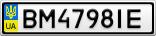Номерной знак - BM4798IE