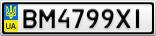 Номерной знак - BM4799XI