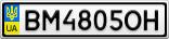 Номерной знак - BM4805OH