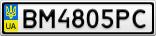 Номерной знак - BM4805PC