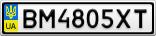 Номерной знак - BM4805XT