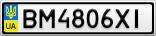 Номерной знак - BM4806XI