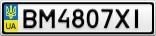 Номерной знак - BM4807XI